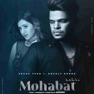 Sucha Yaar Mohabat Lyrics Status Download Song Daur chal riha ehe maut da te tu fer vi ladaian nahio chad di  WhatsApp video black background.